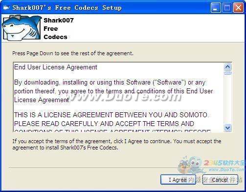 Vista Codec Package(Vista解码包)下载