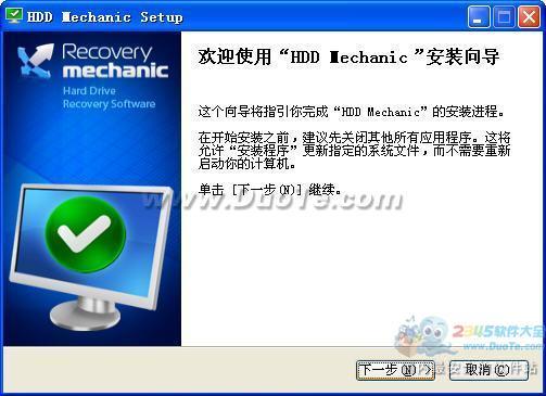 HDD Mechanic(数据恢复)下载