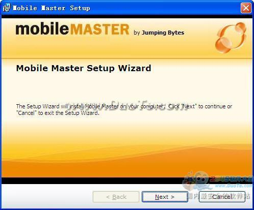 Mobile Master(GSM手机管理)下载