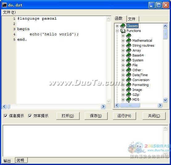 Doscripter(编程工具)下载