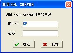 辰星酒店管理系统软件下载