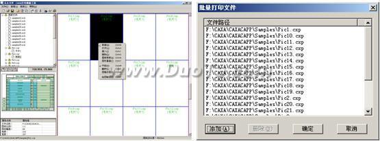 CAXA 工艺图表下载