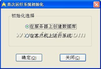 宇阳保险业绩管理系统下载