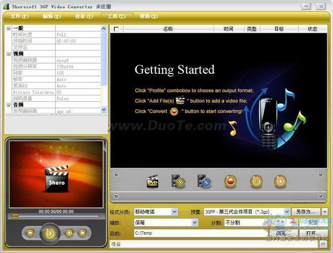 3herosoft 3GP Video Converter下载