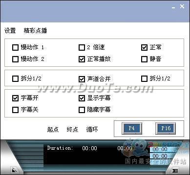 炫彩新视听(Flowery Media Player)下载