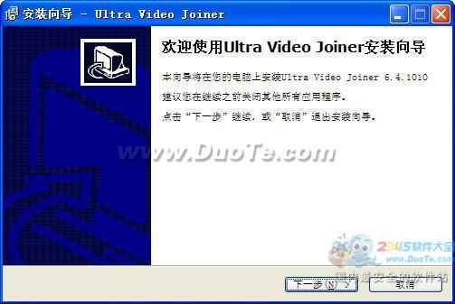 Aone Ultra Video Joiner下载