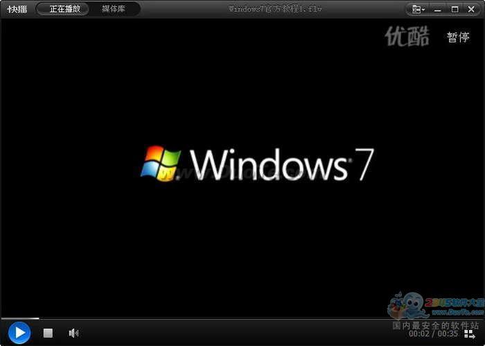 windows7视频教程 01下载