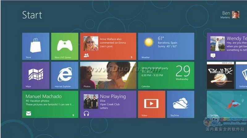 windows 8 RP触摸版中文指南下载