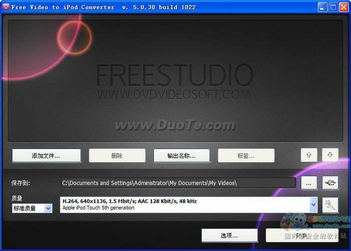 dvdvideosoft Free Video to iPod and PSP Converter下载
