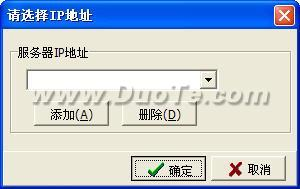风软图文快印管理系统(快印通)下载