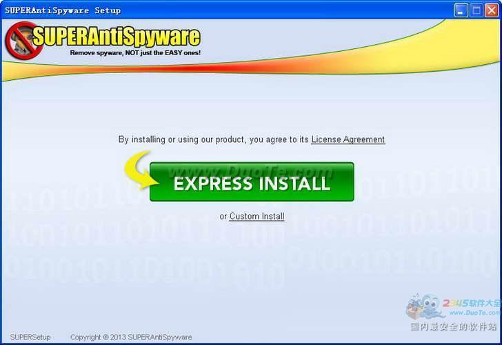 SuperAntiSpyware Free Edition下载