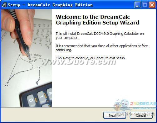 DreamCalc Scientific Edition下载