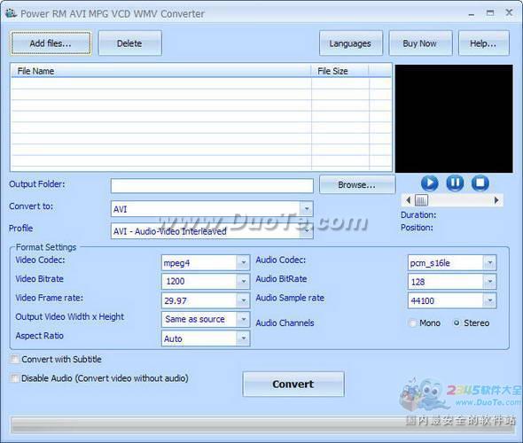 Power RM AVI MPG VCD WMV Converter下载