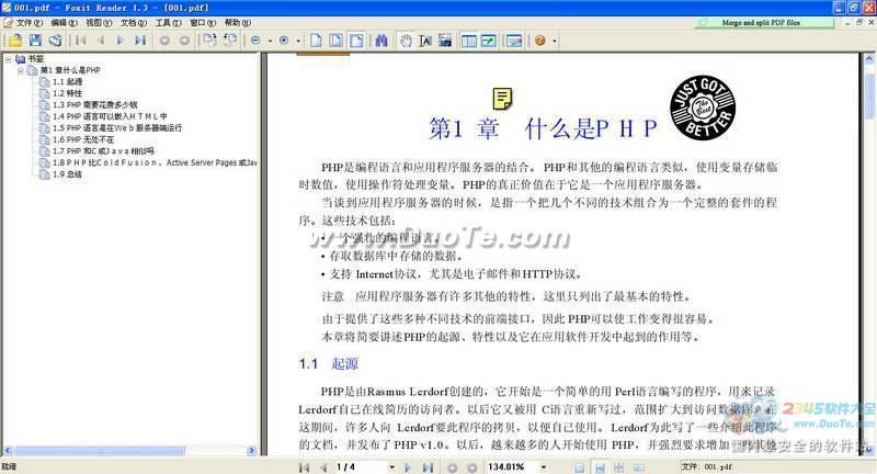 php4 程序设计(附源码)下载