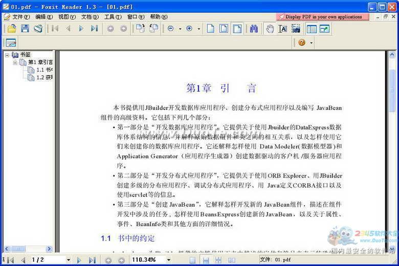 java数据库开发下载