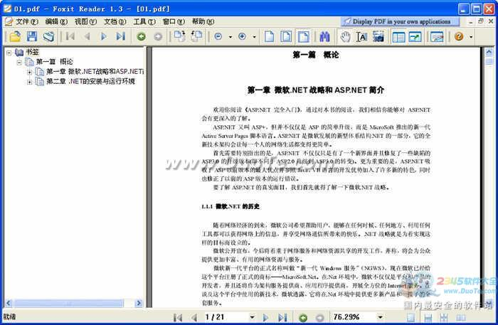asp.net实例教程下载下载