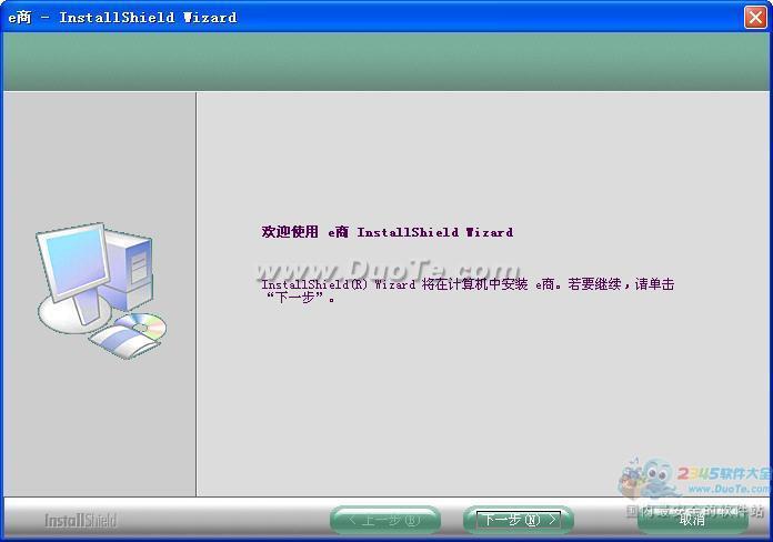 e商内衣店管理系统软件下载