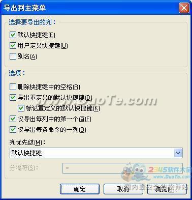 TC配置编辑器(Ultra TC Editors)下载