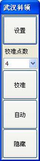 互动投影系统下载