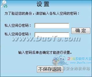 文件保护器下载