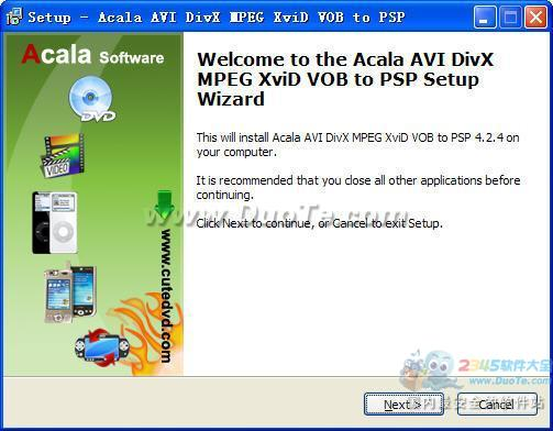 Acala AVI DivX MPEG XviD VOB to PSP下载