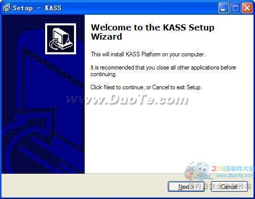 开始文档管理系统文件下载