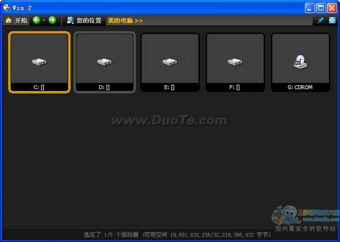 Viu2(图片浏览程序)下载