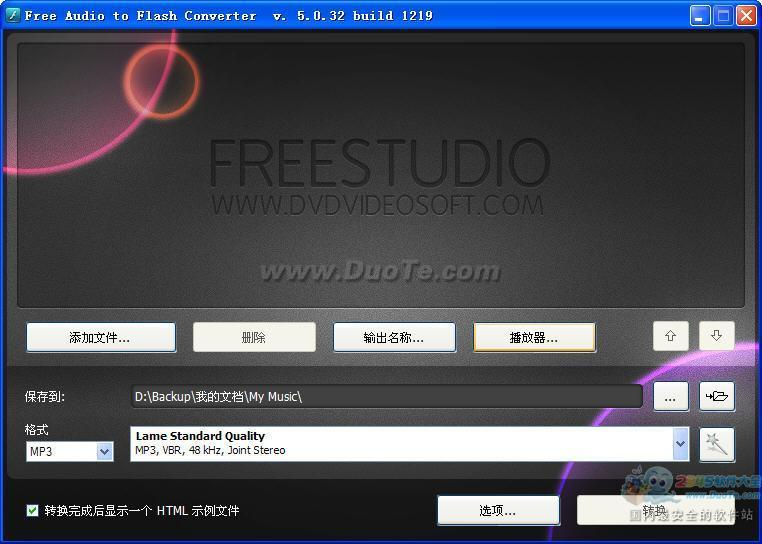 dvdvideosoft Free Video to Flash Converter下载