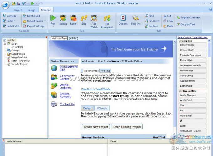 InstallAware Studio Admin  (程序封装大师)下载