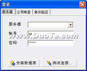 生产计件工资管理软件(明歆M12)下载