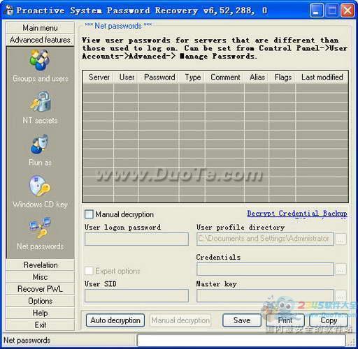 Proactive System Password Recovery (windows系统密码恢复软件)下载
