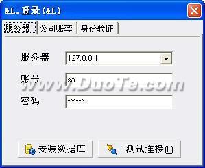 服装打菲(飞)管理软件 明歆JM4简易版下载