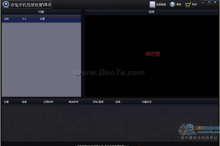 赤兔手机视频恢复软件下载