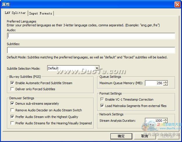 Lav Filter(视频分离器)下载