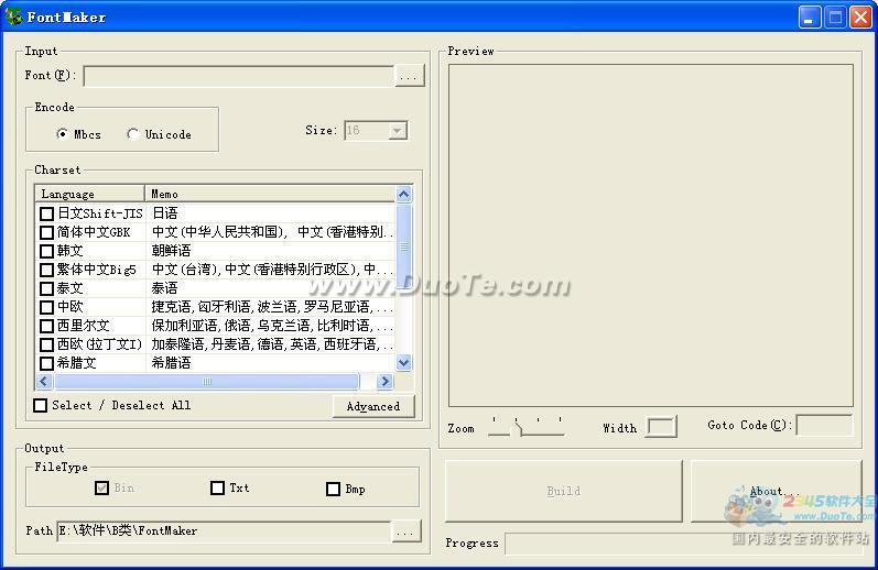 fontmaker(非等宽点阵字库生成工具)下载