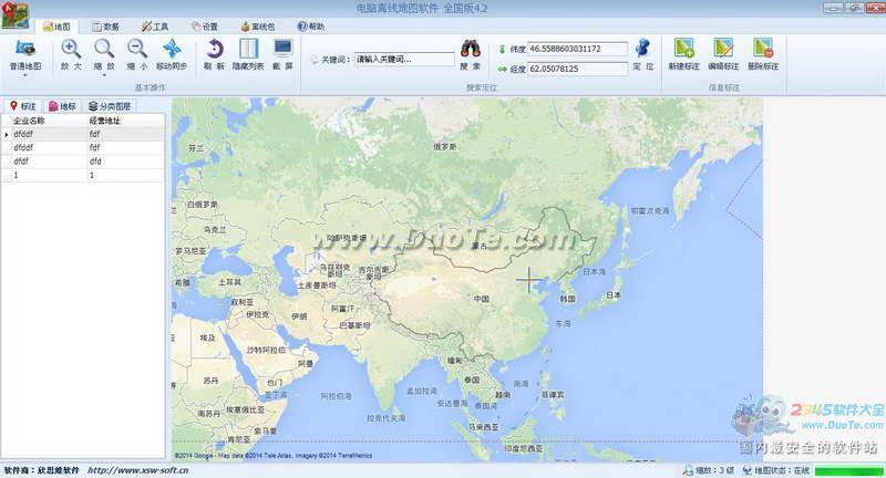 电脑离线电子地图软件下载