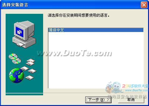 u盘写保护软件下载