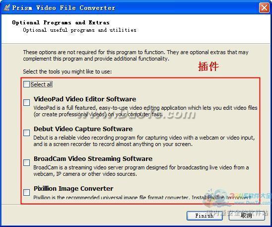 Prism Video Converter(sv4文件格式转换器)下载
