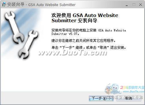 GSA Auto Website Submitter(网站提交工具)下载