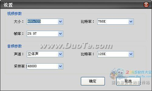 顶峰-DVD至iPhone转换器下载
