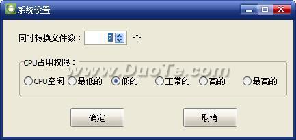 旭日Android视频格式转换器下载