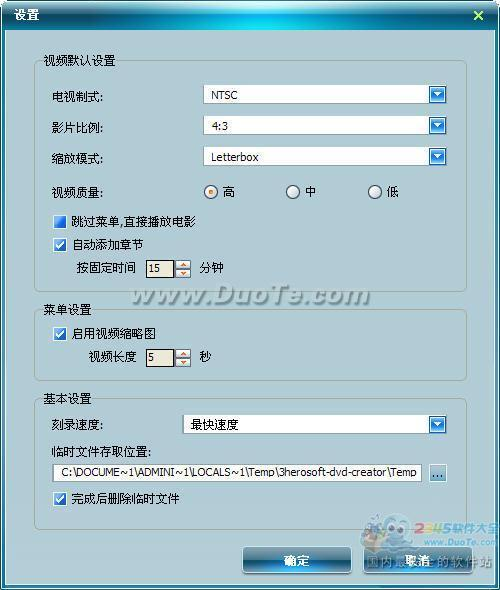3herosoft DivX to DVD Burner下载
