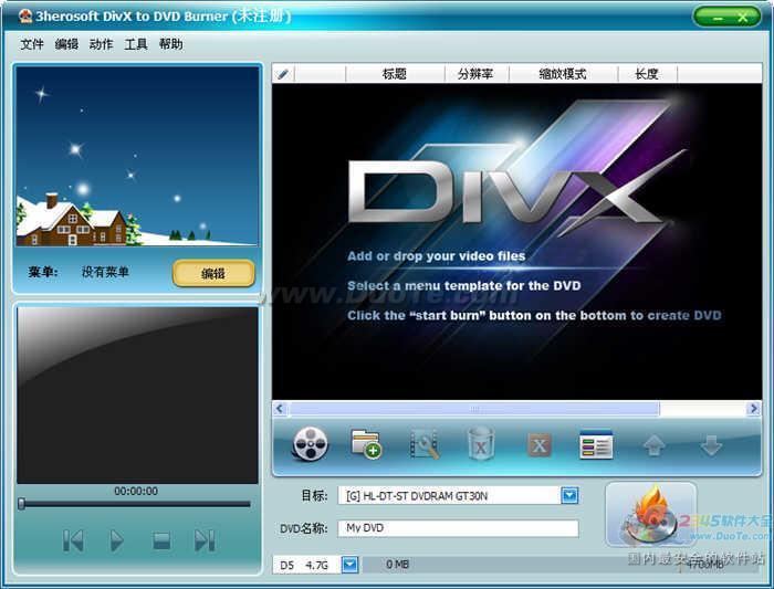 3herosoft DivX to DVD Burner下载