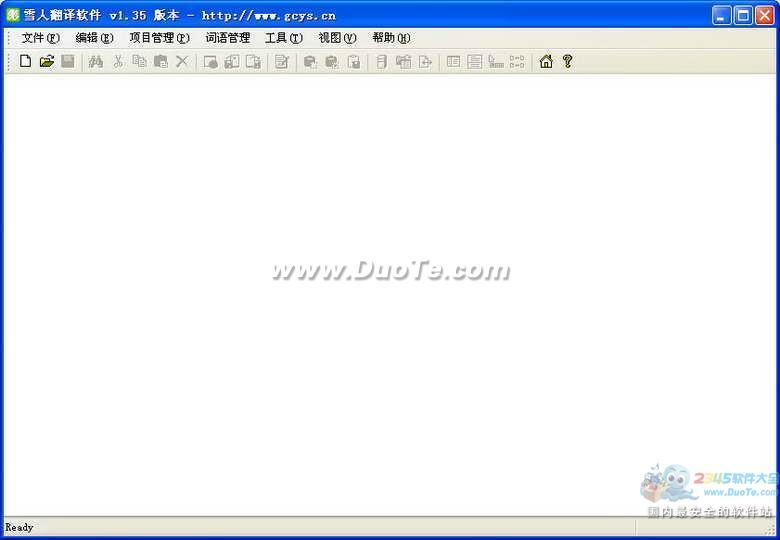 雪人CAT 计算机辅助翻译软件 (中文-英语)下载