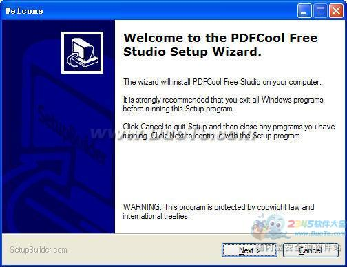 PDFCool Studio下载
