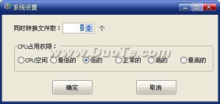 旭日PSP视频格式转换器下载
