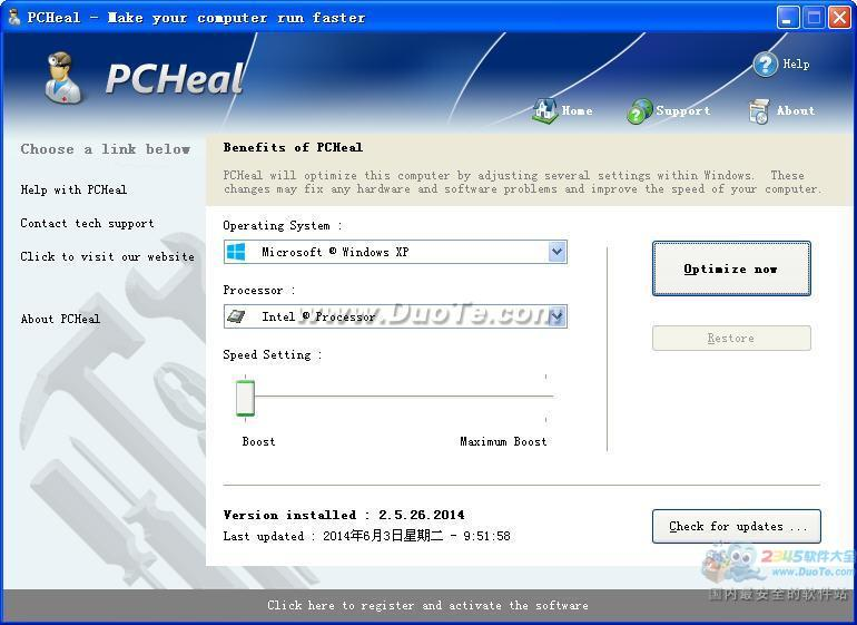 SwiftDog PCHeal(电脑设定修复)下载