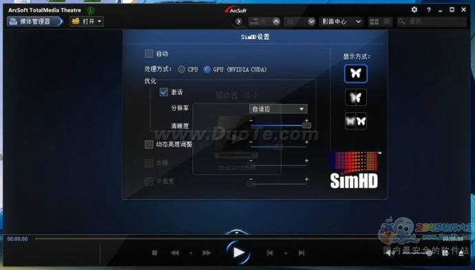 TotalMedia Theatre(TMT蓝光高清播放器)下载