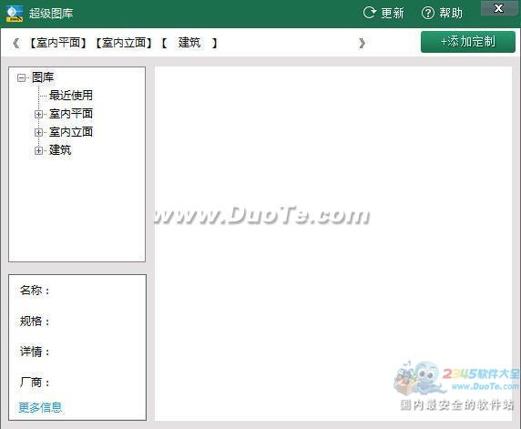 CAD超级图库下载