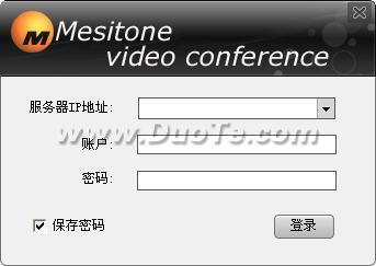 Mesiton美时通视频会议系统下载